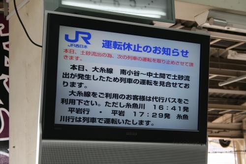 20100330_11.jpg