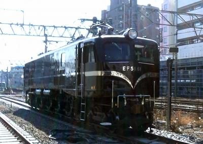 s-EF5861.jpg